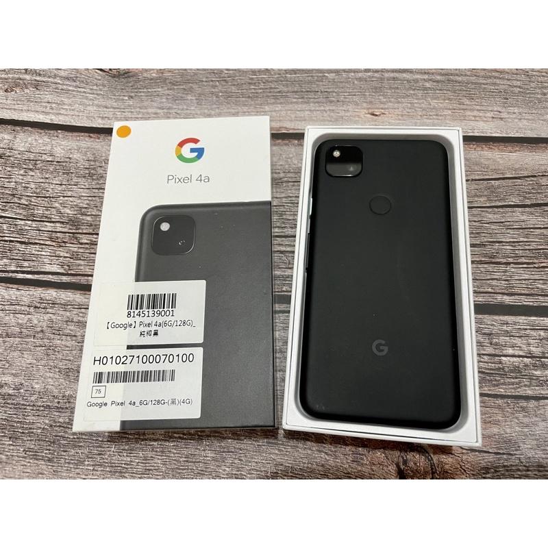 谷歌 Google Pixel 4a 6G/128G 純粹黑 九成新 原生機 非 5 3 2 3A 4 4A XL