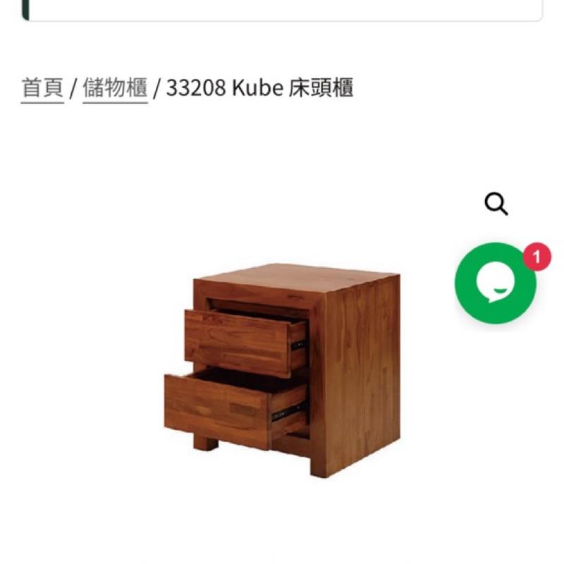 全新)詩肯柚木床頭櫃(價可議:物品在淡水