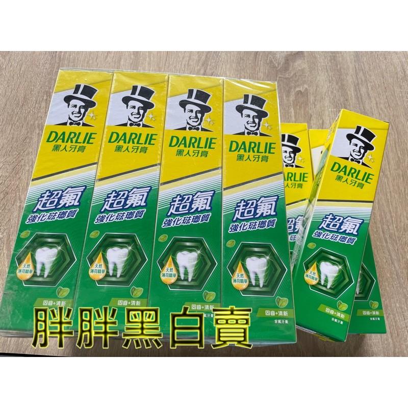 「胖胖黑白賣」 現貨熱銷 黑人強化珐瑯質超氟牙膏 250g 牙膏 黑人 含氟