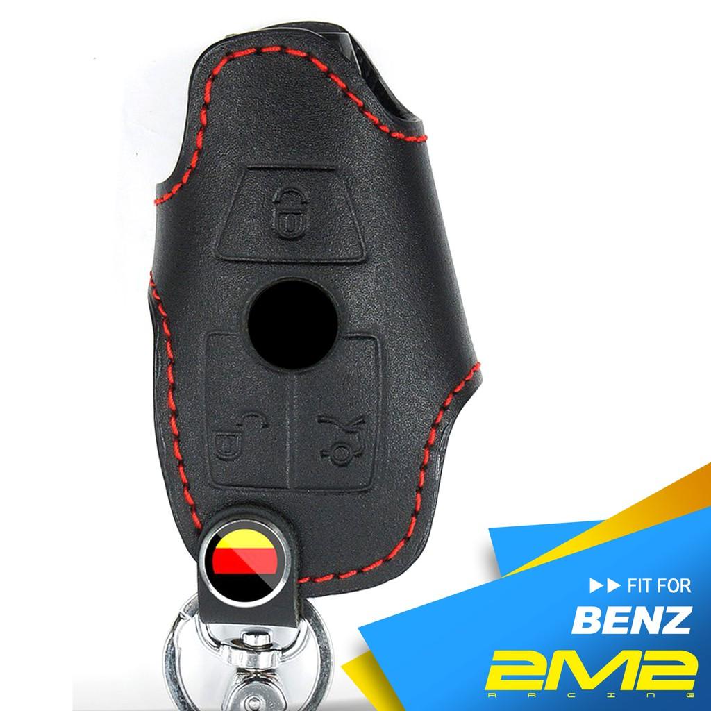 【2M2】BENZ W140 W163 W164 W202 W203 W204 W208 W209 原廠汽車晶片鑰匙皮套
