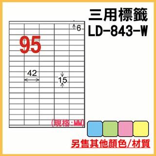 龍德 電腦標籤紙 95格 LD-843-W-A 白色 105張 列印標籤/ 貼紙/ 信封/ 出貨/ 列印 台北市