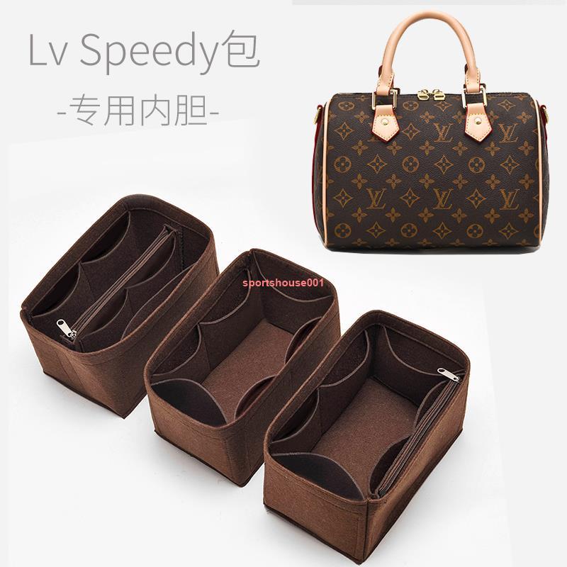 原裝品質🎻包中包內袋LV Speedy nano16 20 25內膽包內襯枕頭收納撐形 30 35
