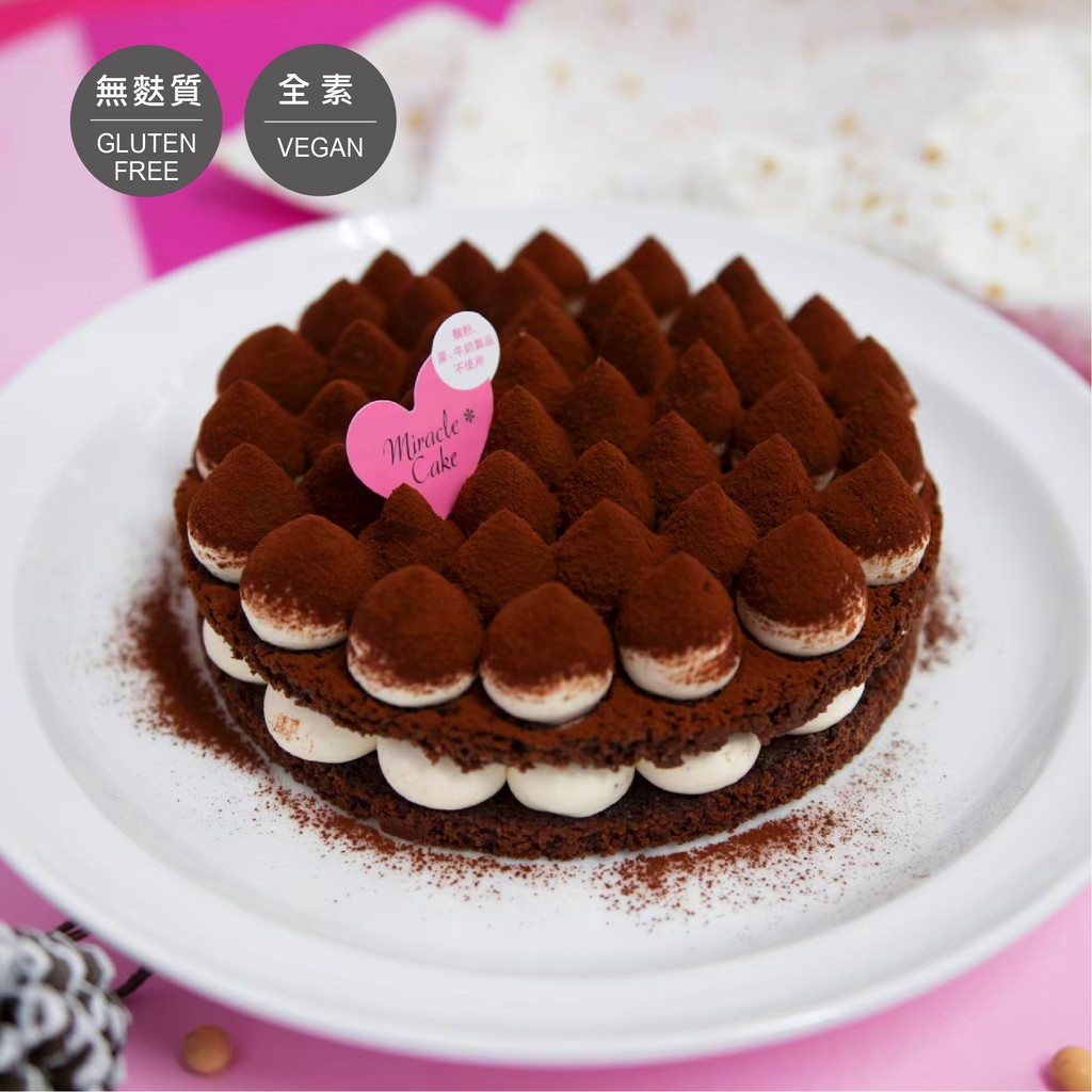 【撒福豆】8吋兩層提拉提斯 甜點 日本原料 低熱量 低卡 巧克力 可可 蛋糕 甜食 含酒 無麩質 全素