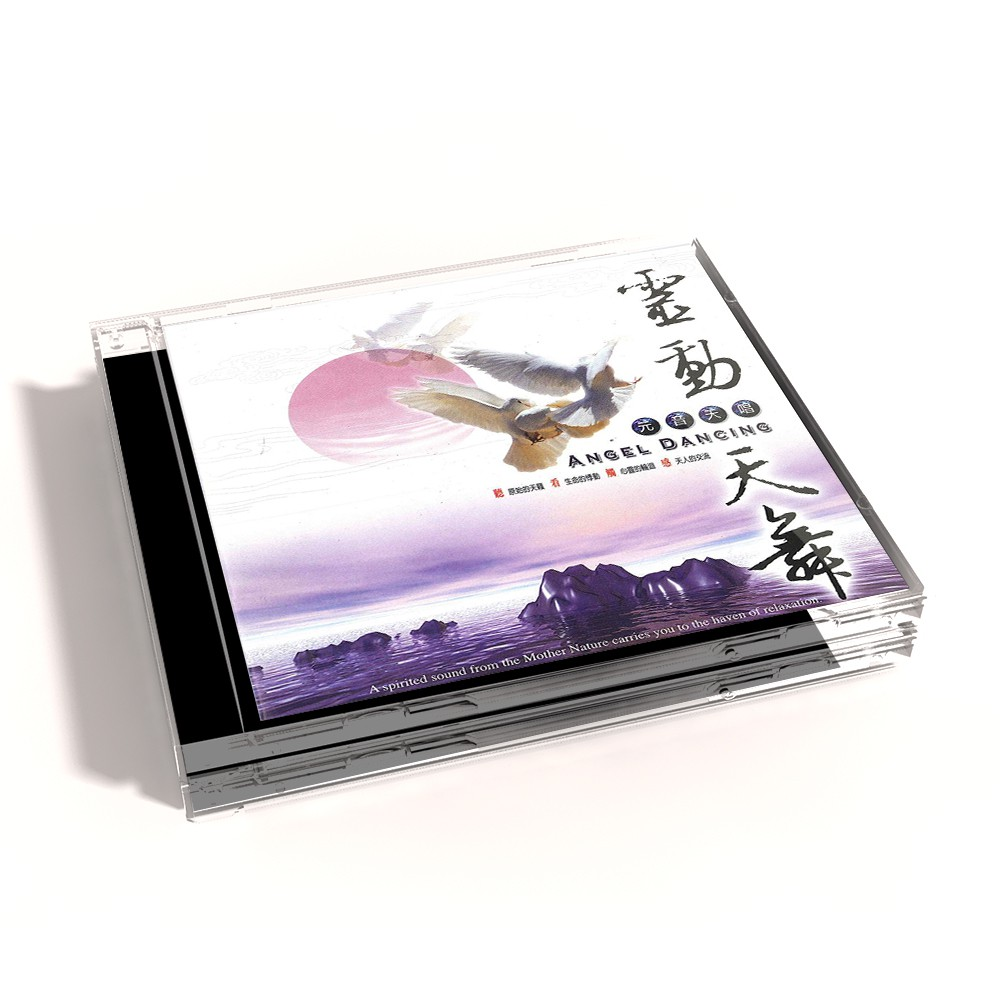 【新韻傳音】靈動天舞 CD MSPCD-99002