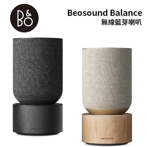 B&O Beosound Balance 藍芽音響 (2年保固)  台灣公司貨 聊聊可議 高質感