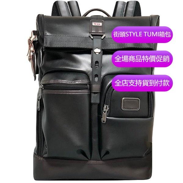 正品新款原廠 TUMI/途米 JK114 男女款 雙肩包 商務電腦包 時尚休閒書包 旅行大容量後背包 牛皮真皮