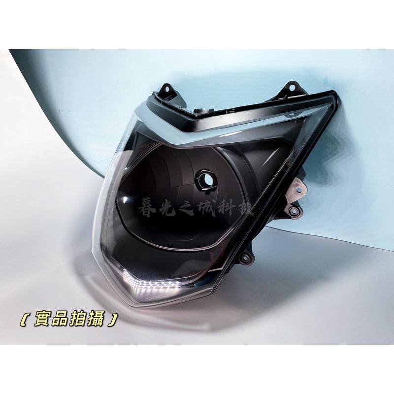 Yamaha勁戰三代大燈組 前燈單元 平光黑