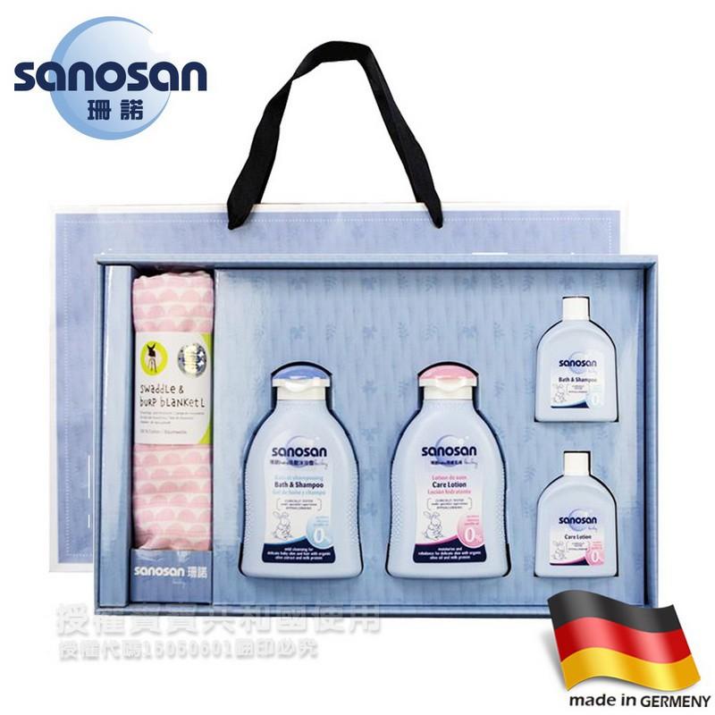 【sanosan珊諾】baby新生呵護包巾禮盒
