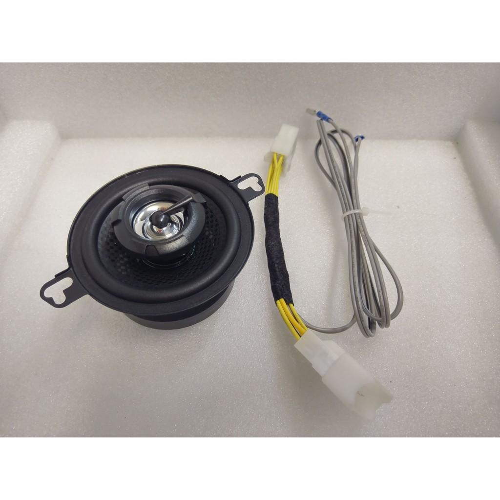 速霸陸 豐田新款 TOYOTA SUBARU 中置喇叭 專用線組+BASS 通用3吋喇叭帶高音喇叭 中央聲道