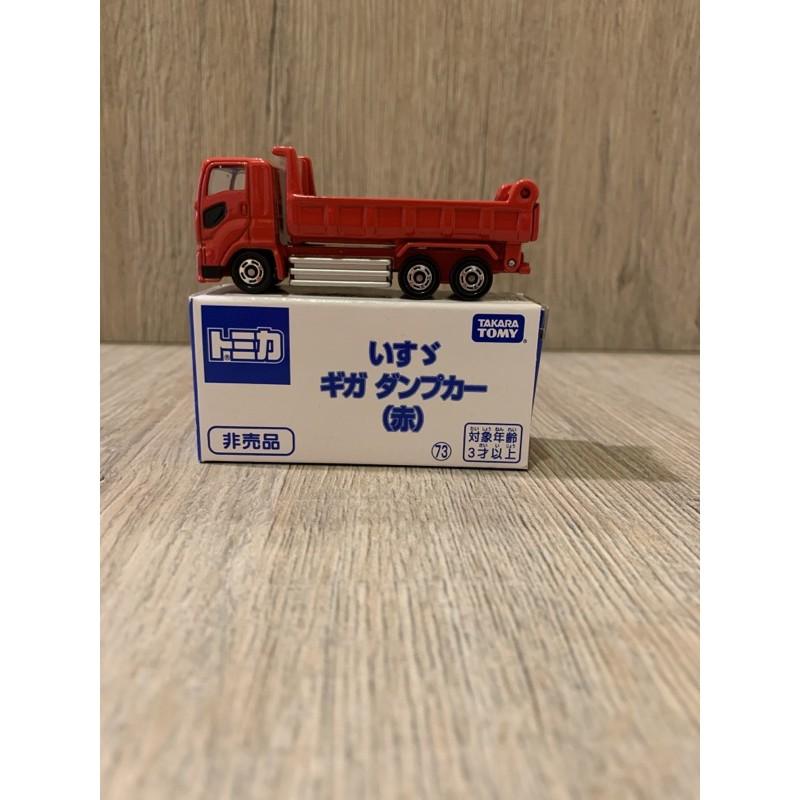 tomica 非賣品 砂石車 (赤)