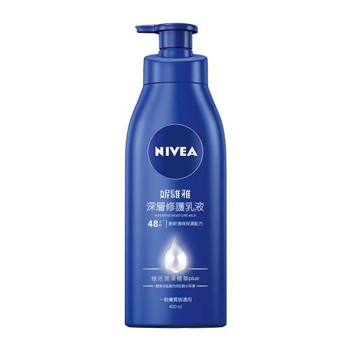 NIVEA妮維雅 深層修護乳液(400ml)【小三美日】D319718