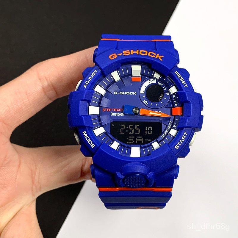 卡西歐G-SHOCK霧霾藍錶運動防水男手錶GBA-800UC-2A/5A/DG-2A IABu