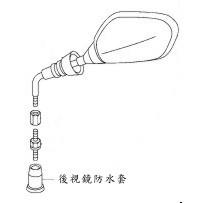 YAMAHA 山葉 原廠 SMAX / 新勁戰四代(雙碟版) 後照鏡防水套 後視鏡防水套