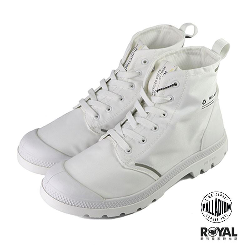 Palladium Pampa Lite 白色 尼龍 防水 高筒 休閒鞋 男女款 NO.B1432 廠商直送 現貨