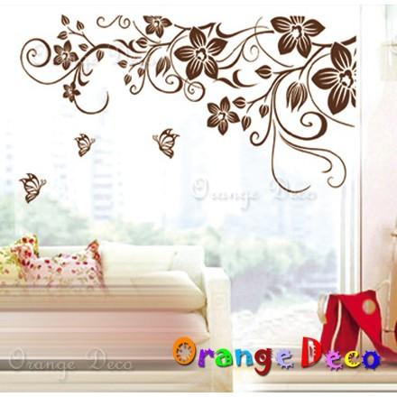 【橘果設計】花藤蔓 壁貼 牆貼 壁紙 DIY組合裝飾佈置