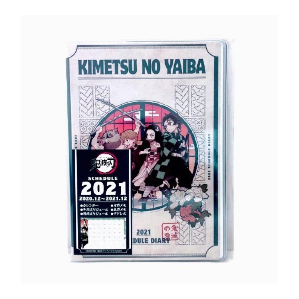 鬼滅之刃 2021年行事曆手帳(限量)(日貨)