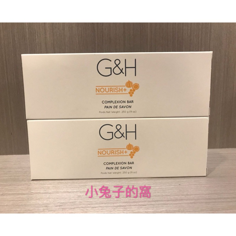 安麗 蜂蜜皂 G&H皂 蜂蜜皂 全膚質適用 香皂