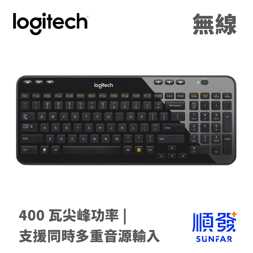 Logitech 羅技 黑 K360r 無線 鍵盤 辦公 靜音