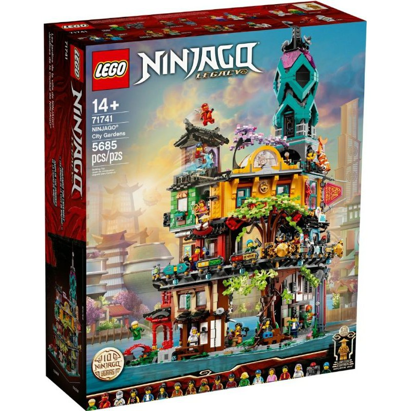 【ToyDreams】<免運>LEGO 旋風忍者 71741 忍者城花園 NINJAGO City Gardon