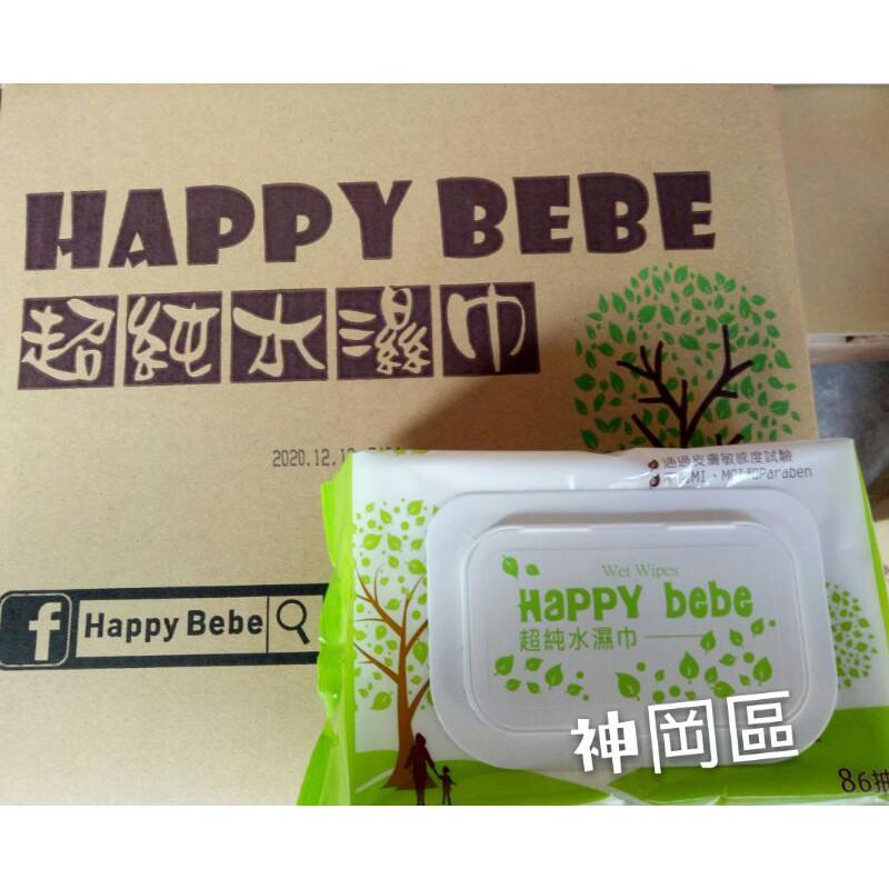 現貨  (箱購) Happy bebe 濕紙巾