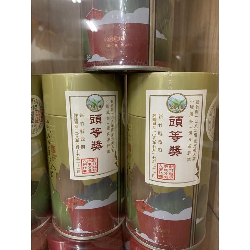 新竹縣東方美人茶比賽 「頭等獎」膨風茶 @台灣茶 、夏茶