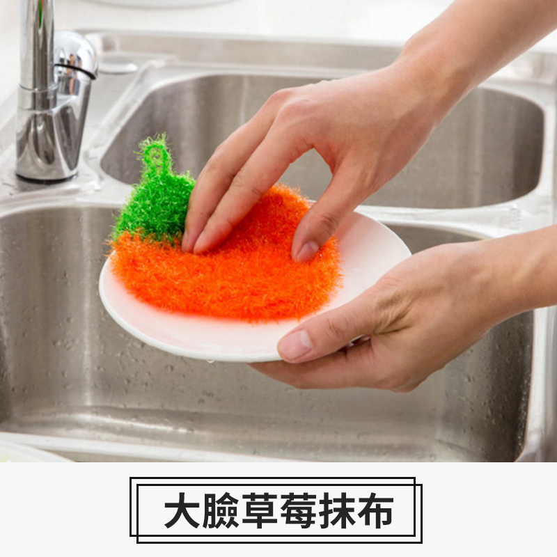 【簡家創意家居生活館】韓國可愛草莓水果抹布 雙面洗碗巾 擦碗佈 滌綸絲手工洗碗布 百潔布 廚房清潔 刷鍋抹布 洗水果抹布