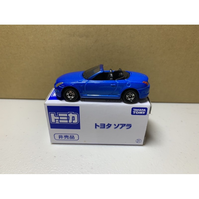 [現貨]Tomica 多美 非賣品 Toyota Soarer