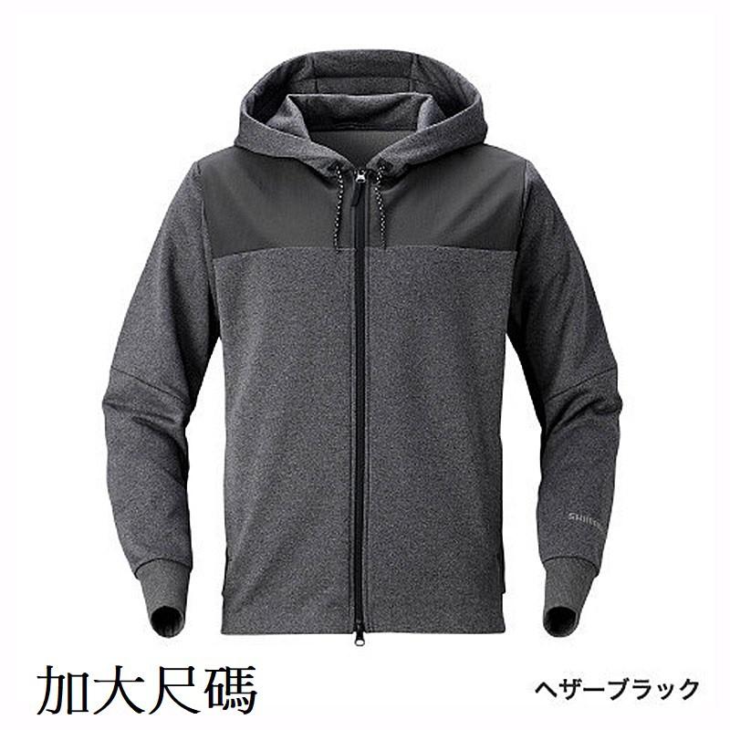《SHIMANO》WJ-074S 黑灰彈性運動連帽外套 中壢鴻海釣具館 2XL-3XL號 休閒運動外套 釣魚外套