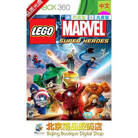 【限時下殺】【遊戲光盤】XBOX360光盤遊戲 樂高漫威超級英雄 中文版【需要改機正版玩不了】 015V