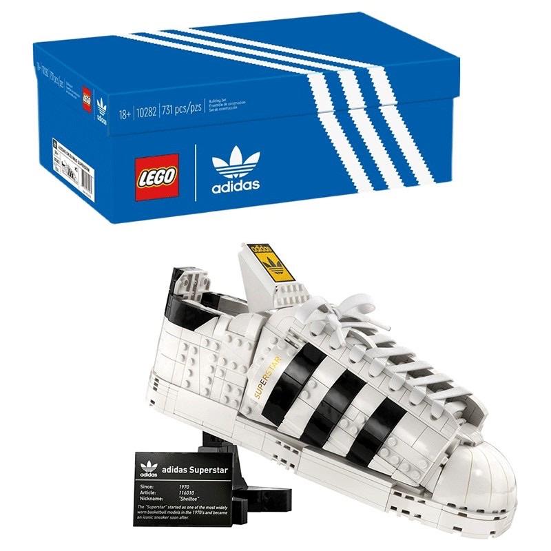 樂高 lego 10282+40486 adidas Originals Superstar