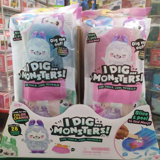 I Dig Monster 冰棒怪 現貨 隨機出貨