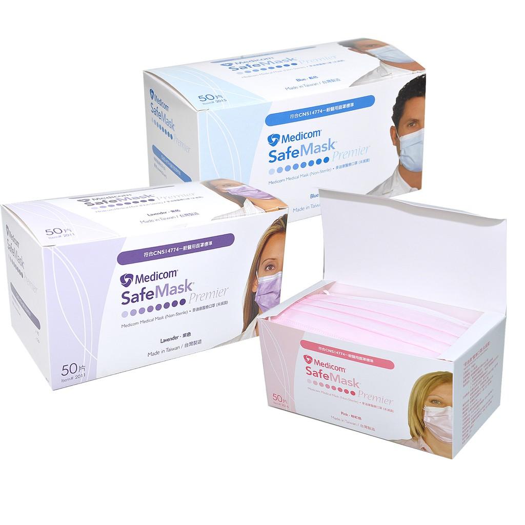 MEDICOM MEDICAL MASK 麥迪康醫療口罩50片盒裝,台灣製造 口罩國家隊MIT雙鋼印 三層過濾 一次性口