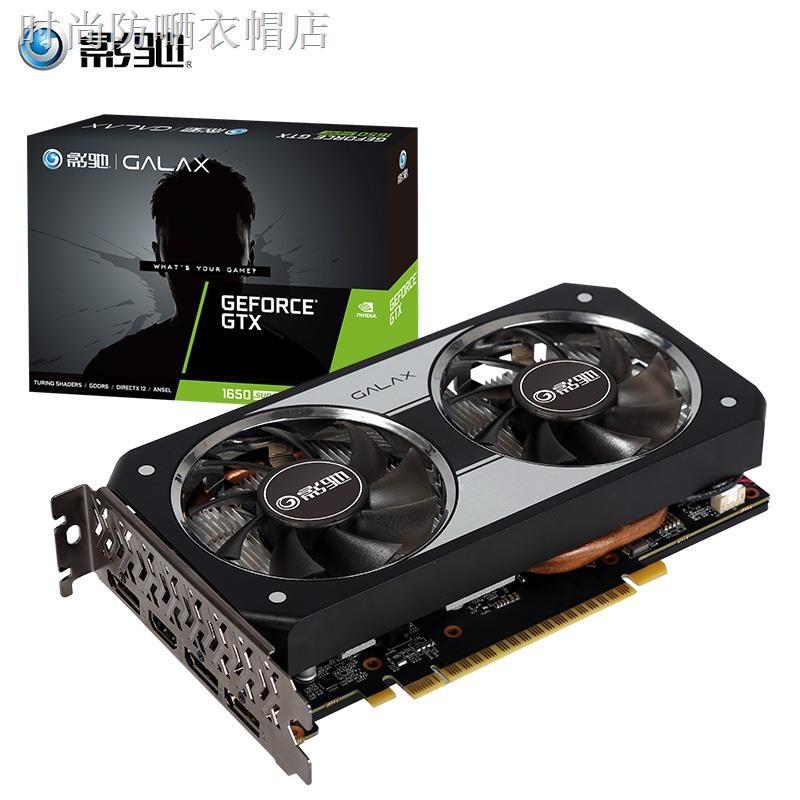 LU精品【現貨】♂影馳 GTX1650 SUPER驍將1650S臺式電腦游戲1660獨立顯卡1050ti 4G