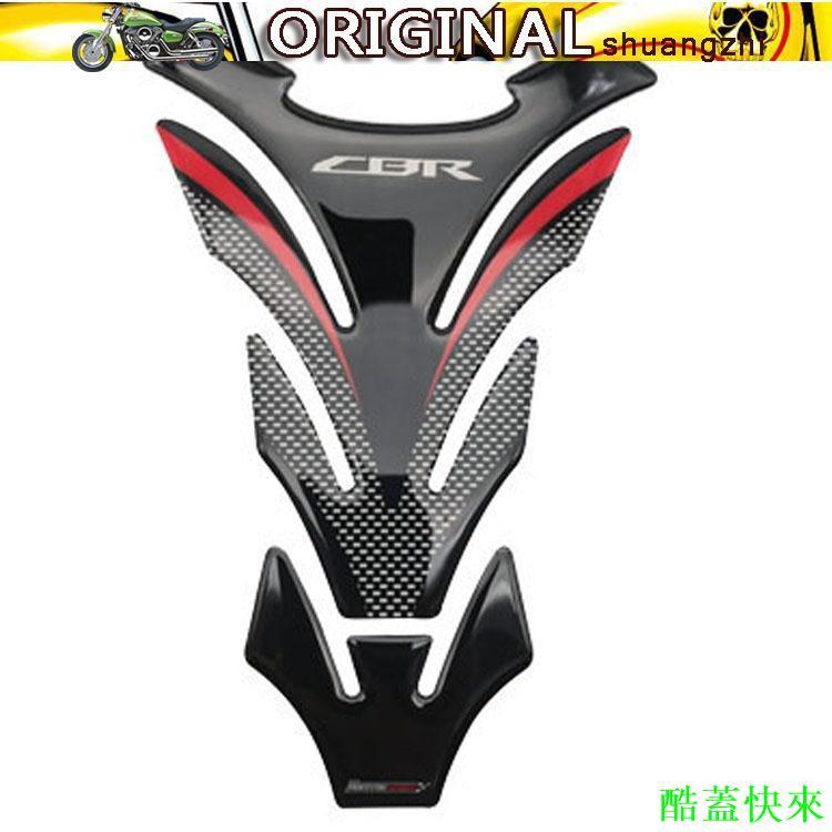 【機車改裝熱推】本田CBR650F CBR650R CBR750 摩托車油箱貼 裝飾貼紙魚骨貼花