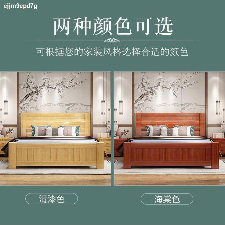 歡迎咨詢ஐ實木床1.8米雙人床出租房簡易床1.5米床1.2米單人床兒童松木床