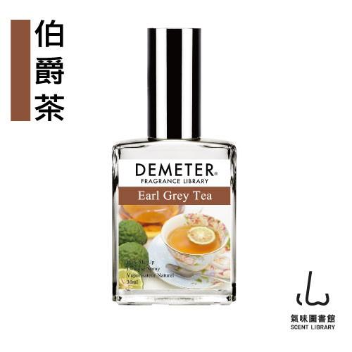 Demeter 【伯爵茶】 Earl Grey Tea 30ml 噴霧香水 氣味圖書館Demeter
