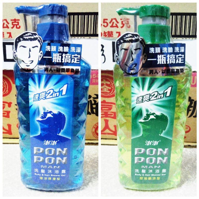 【現貨】澎澎PON PON MAN 洗髮沐浴露  650g/瓶罐裝