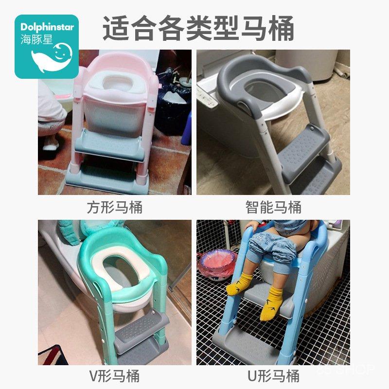 兒童馬桶坐便器樓梯式男女寶寶階梯折疊架圈墊小孩廁所專用便尿盆