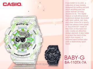 CASIO   BA-110TX-7A 時尚雙顯 BABY-G女錶 橡膠錶帶 礦物玻璃 BA-110TX 國隆手錶專賣店 臺中市