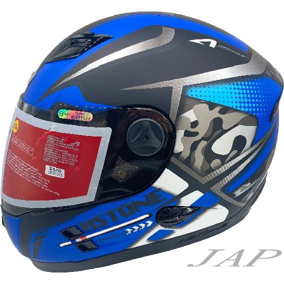 ASTONE 808 ROADSTAR WW13 平光黑藍 全罩 安全帽 內墨片《送折價卷400元》