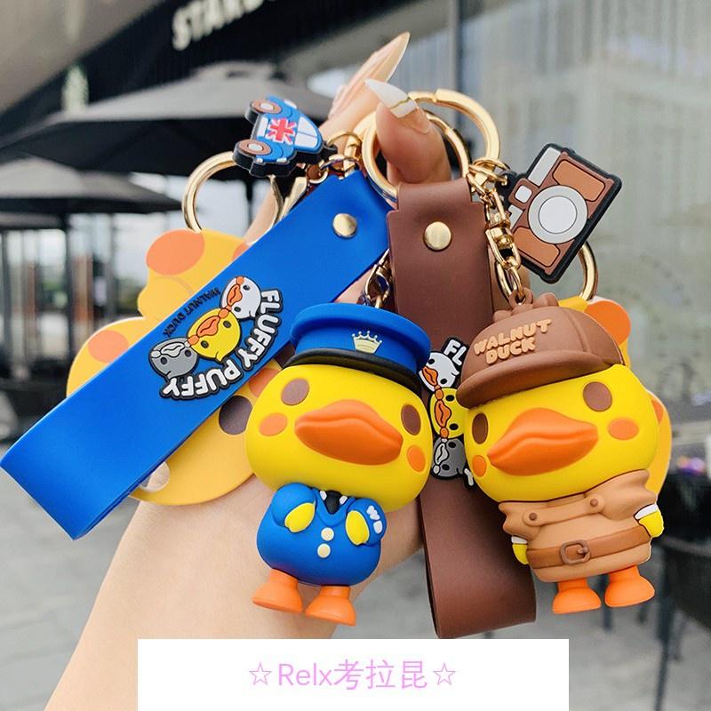 ☆Relx考拉昆☆掛飾包包掛件正版核桃小鴨汽車鑰匙扣鏈女可愛簡單大方精緻情侶書包飾品小掛件配飾