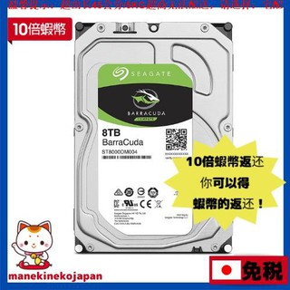 Seagate 希捷 3TB 4TB 6TB 8TB 新梭魚 3.5吋硬碟 HDD 硬碟 行動硬碟 外接硬碟 內接硬碟 南投縣