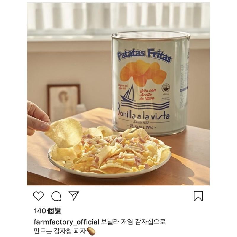 [韓國代購]🇰🇷油漆桶洋芋片 Bonilla a la Vista 天然海鹽 低鹽 橄欖油製成