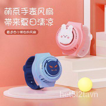 半島小拾光REMAX睿量新款兒童手錶ub充電卡通迷你小電 F7手持風扇包郵