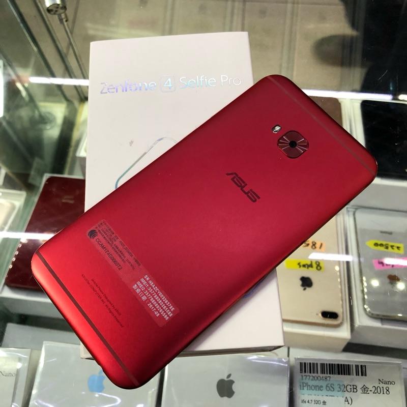 95新 Asus ZenFone sefie pro 5.7吋 4+64G 二手機 超商取貨付款 台中 永和 實體店