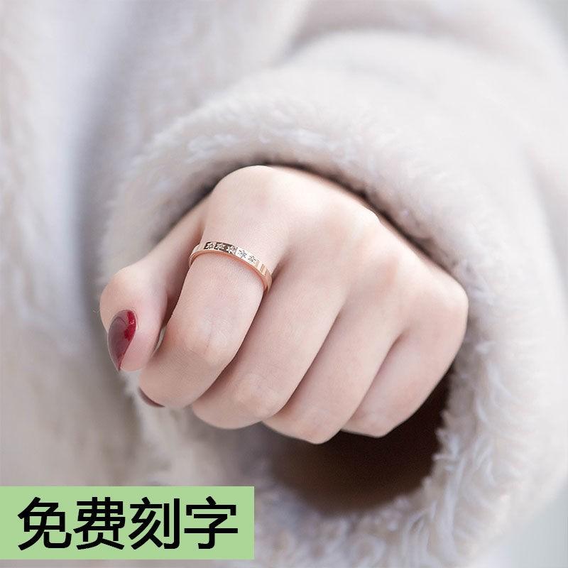 不掉色網紅尾戒指女日韓簡約氣質潮人時尚小指鈦鋼個性單身食指環
