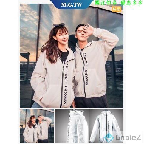 2021外出神器防護衣  [正版  ] 長榮航空機能防護夾克 【GM】/ALGS