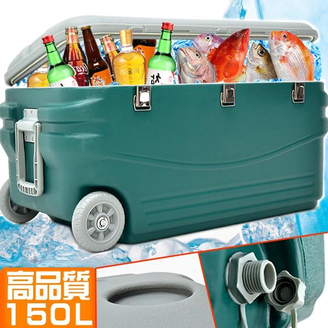 攜帶式150L冰桶P063-150行動冰箱150公升冰桶釣魚冰桶.超輕量行動冰箱.保冰桶冰筒保冷桶保冰箱