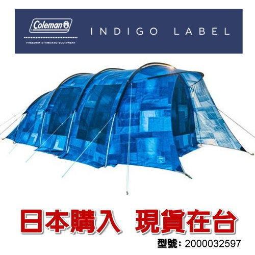 現貨-coleman 日本 INDIGO 隧道式 2-ROOM 帳蓬/ 20000 32597(日本代購 現貨在台)
