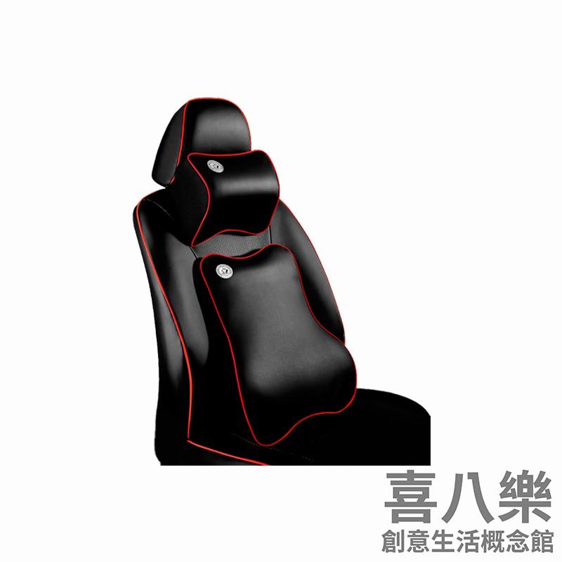 【台灣現貨】高科技太空記憶棉手工皮製汽車頭枕腰靠組